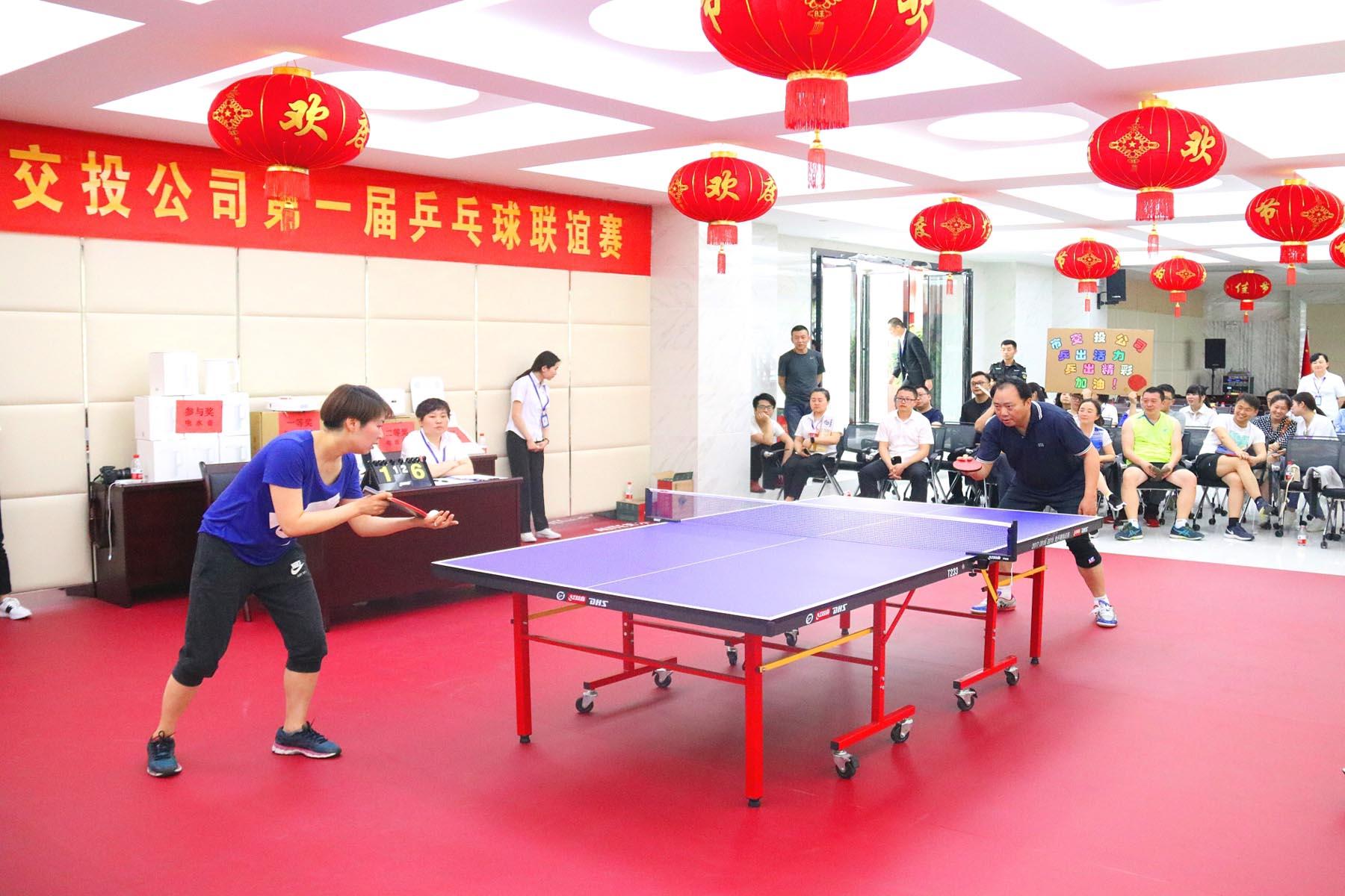 公司工会与安徽灵通万博赛况举办职工乒乓球联谊赛