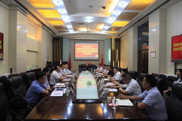 何成龙董事长率队赴陕西省考察有关项目