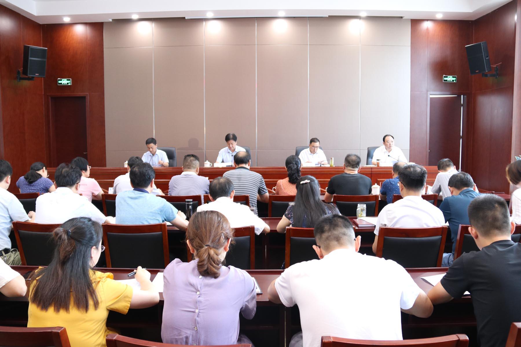 市委第一巡察组巡察集团公司党工委工作情况反馈会召开