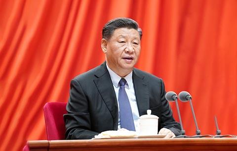 习近平总书记在十九届中央纪委四次全会上的重要讲话